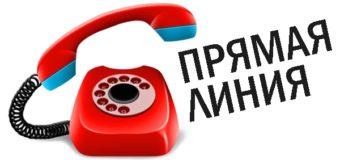7 февраля Филиал страховой компании ООО «Капитал Медицинское Страхование» в Ненецком АО проведет прямую телефонную линию